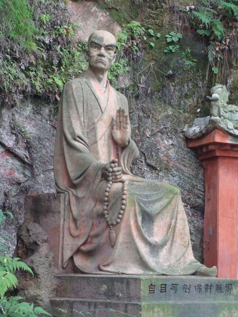 Leshan Statue